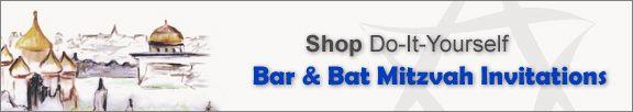 Bar Mitzvah Bat Mitzvah Invitations