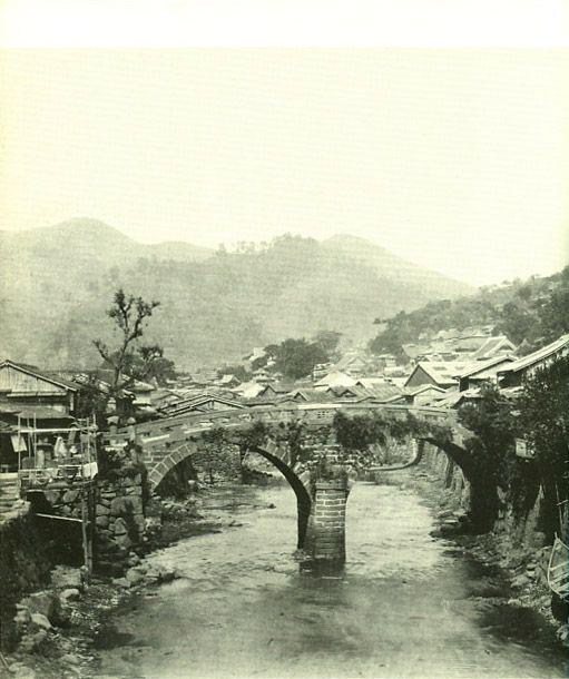 Japanese antique photograph. Megane-bashi Bridge of Nagasaki built in 1634.