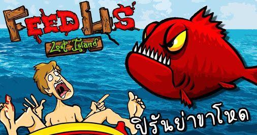 Popular Right Now - Thailand : Feed us lost island | ปรนยาขาโหดในเกาะราง กนใหเรยบ! [zbing z.]... https://plus.google.com/Fengshuidossierlive/posts/StgZTLeMFMs