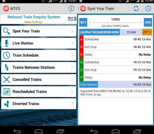 """Centre for Railway Information Systems (CRIS) has launched a mobile app on Android platform for train enquiry.The new National Train Enquiry System (NTES) mobile app for Androiddevices is free to download, and is listed on Google Play. """"With this launch, it has now become easier for the public to get information on expected arrival…"""