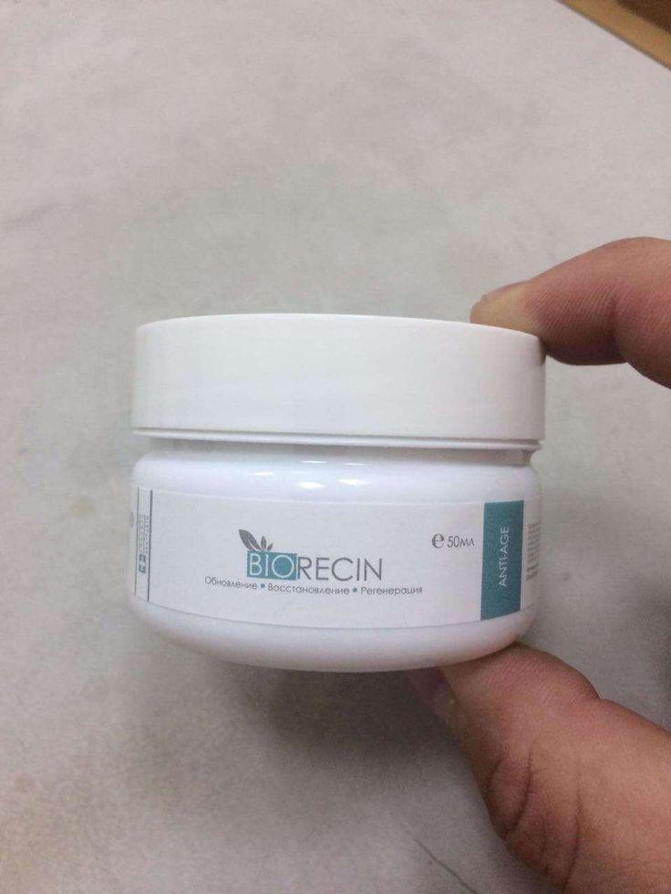 Biorecin - крем от морщин в Днепропетровске
