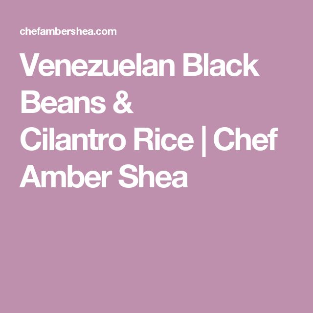 Venezuelan Black Beans & CilantroRice | Chef Amber Shea
