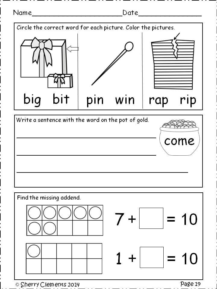 Titus 2 Homeschoolers Newsletter