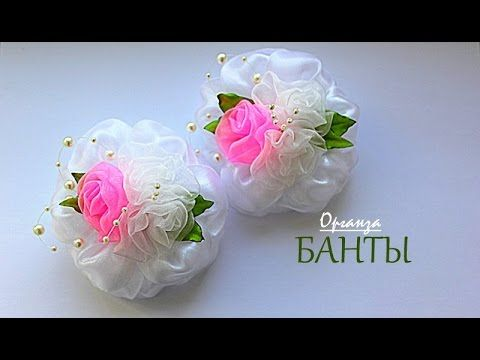 Мастер-класс Канзаши. Роза Канзаши на повязку для головы. Ч.1/Rose organza on a bandage for head - YouTube