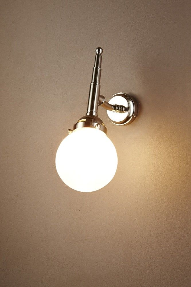 paris wall lamp in shiny nickel - Wall Lamps For Bedroom