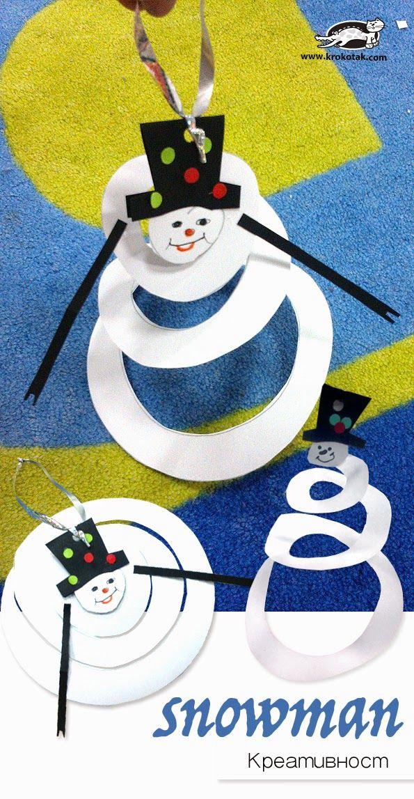 Nosso Espaço Educando: Artes - Boneco de Neve em espiral