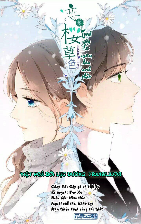 Tình Yêu Sắc Anh Thảo 2 Trong 2019 Chàng Trai Anime Anime