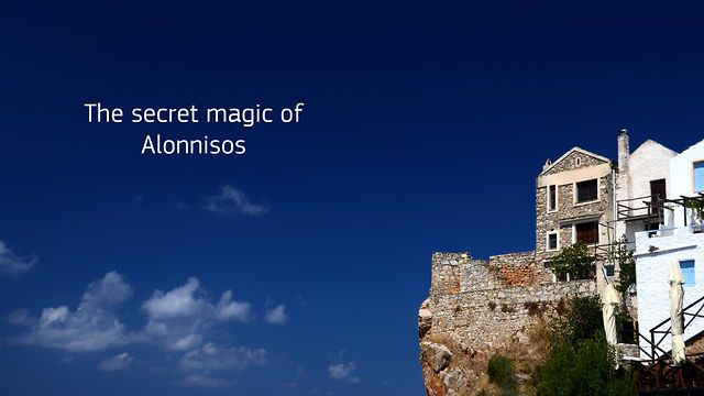 A small taste of a movie in progress from the greek island i come from, the beautiful Alonnisos.   Hope to enjoy!! www.kstudio.gr  http://www.facebook.com/profile.php?id=100002608100448