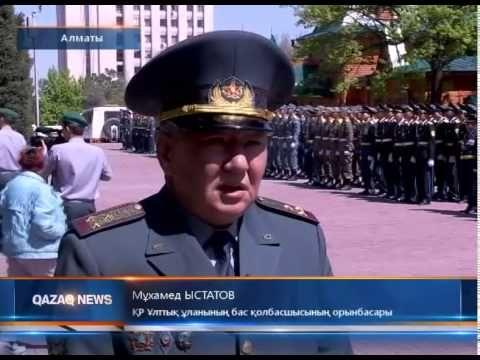 Tantv.kz - Алматы қаласы халықаралық «жеңіс эстафетасын» салтанатты түрде қабылдап алды