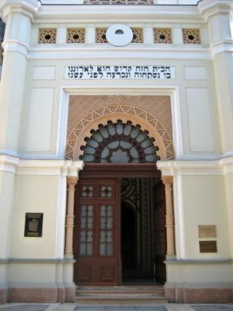 Györ Synagogue entrance