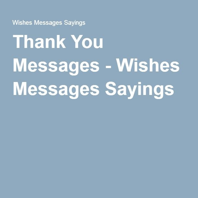 Thank You Quotes For Giving Gifts: 10+ Images About Thank You Messages And Quotes On