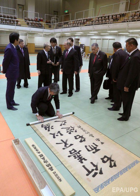 В Японии Путин, Абэ и другие политики провели встречу без обуви. Фоторепортаж   19 декабря 2016, 11:55   http://gordonua.com/photo/events/v-yaponii-putin-abe-i-drugie-politiki-proveli-vstrechu-bez-obuvi-fotoreportazh-164553.html
