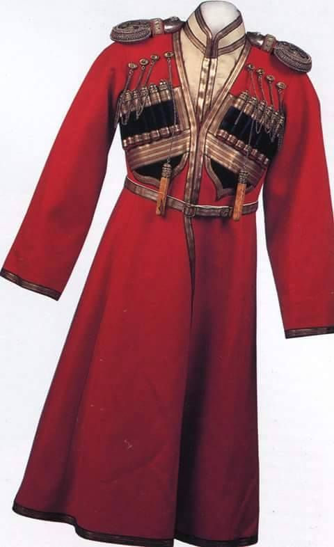 Child's uniform of His Imperial Majesty's Convoy which belonged to Tsarevich Alexei.