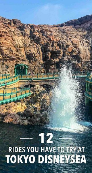 If you're a Disney fan, then you'll LOVE Tokyo Disneysea in Japan. Here are 12 rides you won't want to miss.