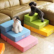 Home Kat Hond Huisdier Bed Trappen Ladder Opvouwbare 8 Kleur 2-Step Huisdier Trappen Hond Ramp Huisdier Staris Mesh(China (Mainland))