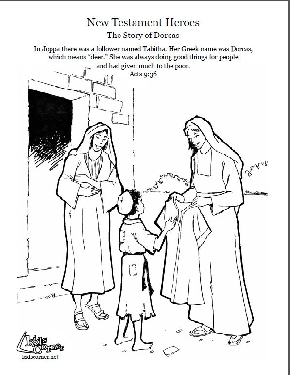The Story Of Dorcas Coloring Page Audio Bible And Script Available At