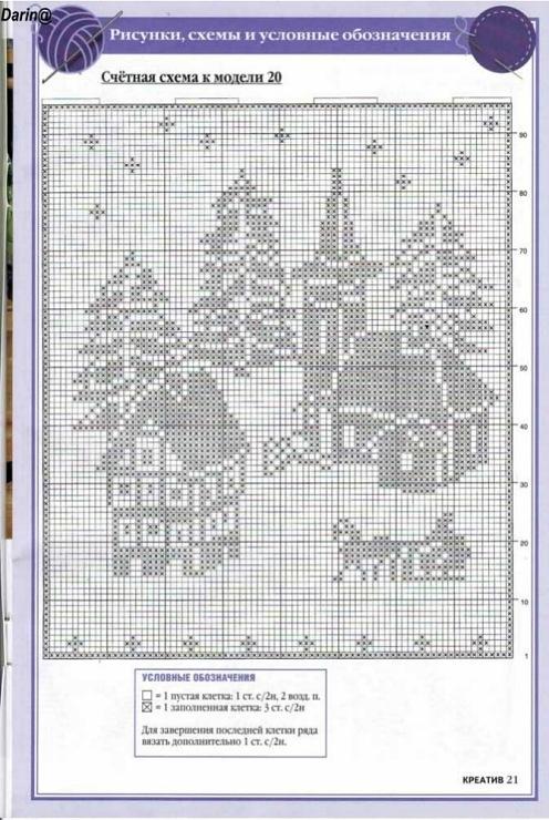 paisaje xmas village filet crochet