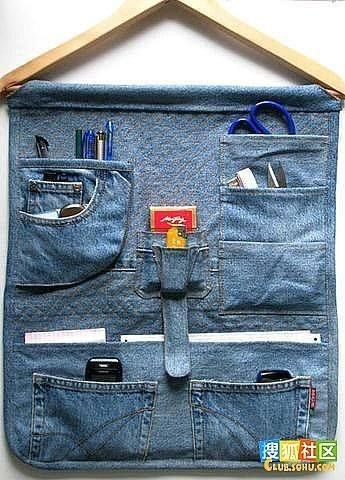 Recycle an old pair of jeans. Use it for office supplies, art supplies or sew on a belt and use if for a gardening apron.