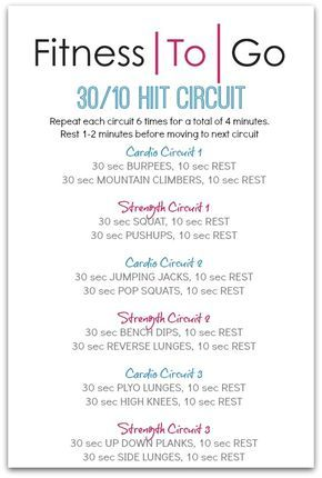 workout wednesday fitness to go workout pinterest workoutworkout wednesday fitness to go