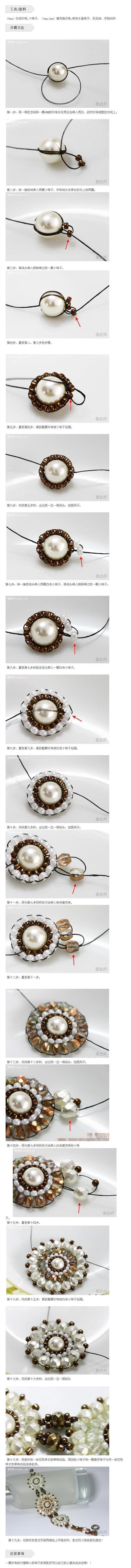 Tutorial for a Retro beaded bracelet.  Use as center of flower.