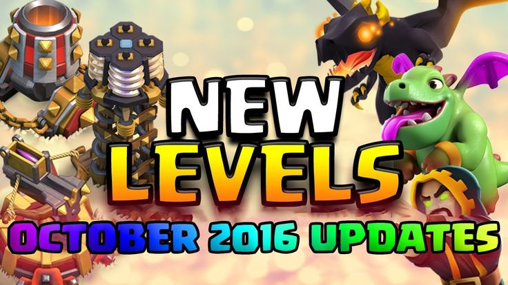 Clash Of Clans October 2016 Update Sneak Peek - COC Update October 2016 New Lvl 9 Tesla lvl 6 DRAG. Clash Of Clans october 2016 update. Clash update october 2016. Clash of clans october 2016 update news. October 2016 coc update. COC October 2016 new update clash of clans. Read full news of clash of clans october 2016 update balancing sneak peak 1: http://ift.tt/2cQUzh7  Clash of clans october 2016 update. The Clash of Clans team approaches game balance by looking at attack stats and…