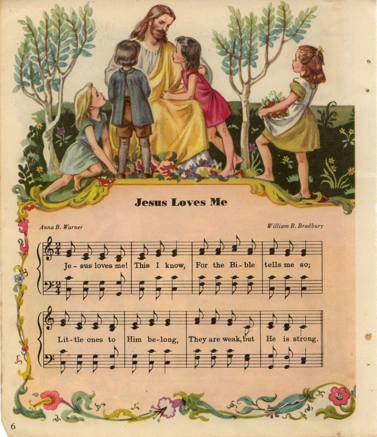 "Lovely ""Jesus Loves Me"" vintage hymn-*"