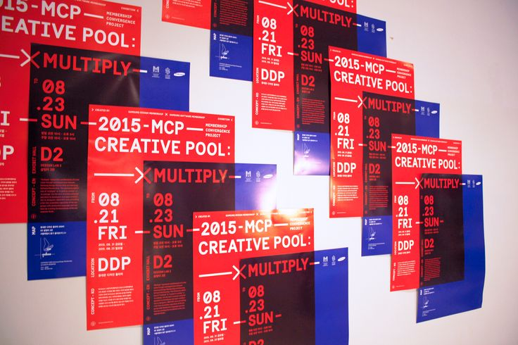 """""""Multiply"""" conveys the manifestation of a new value through overlapped time between Samsung Design Membership and Samsung Software Membership. The dictionary definition of 'multiply' is 'to grow in number' or 'to enlarge', but the term connotes computer o…"""