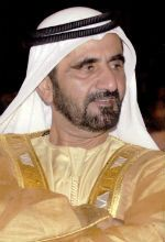 His Highness Emir of Dubai.