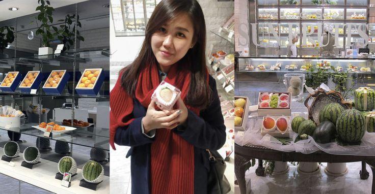 La frutería más lujosa del mundo, además de la de los almacenes Harrods en Londres, está en Tokyo y se llama Sunfruits.
