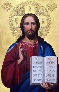 СПАС ВСЕДЕРЖИТЕЛЬ - часто просто «Спаситель» или «Спас» – это центральный образ в иконографии Христа, представляющий Его как Небесного Царя. «Аз есмь Альфа и Омега, начало и конец, – говорит Господь, – Который есть и был и грядет, Вседержитель». Главный Врач душ и тел, который ведает обо всем, и к кому в первую очередь должно быть направлено наше молитвенное обращение. По правилам эта икона ставится во главе иконостаса..
