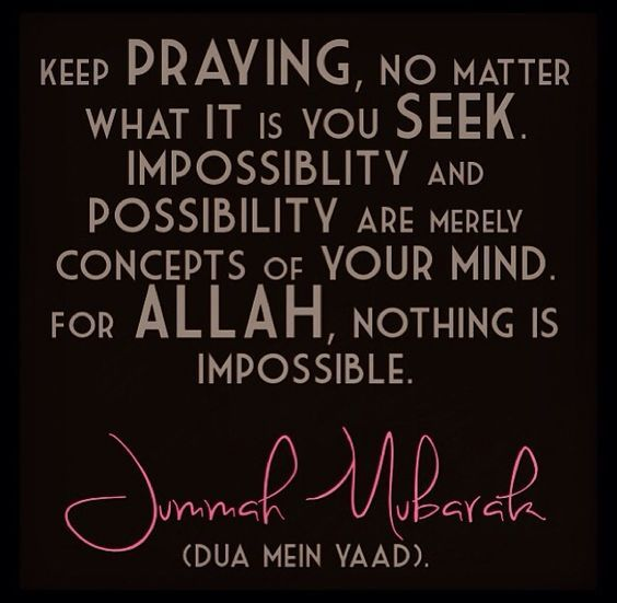 Friday Islamic Quotes