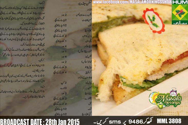 Kokab Khawaja Cake Recipes In Urdu: 1000+ Images About Shireen Anwer's Recipes On Pinterest