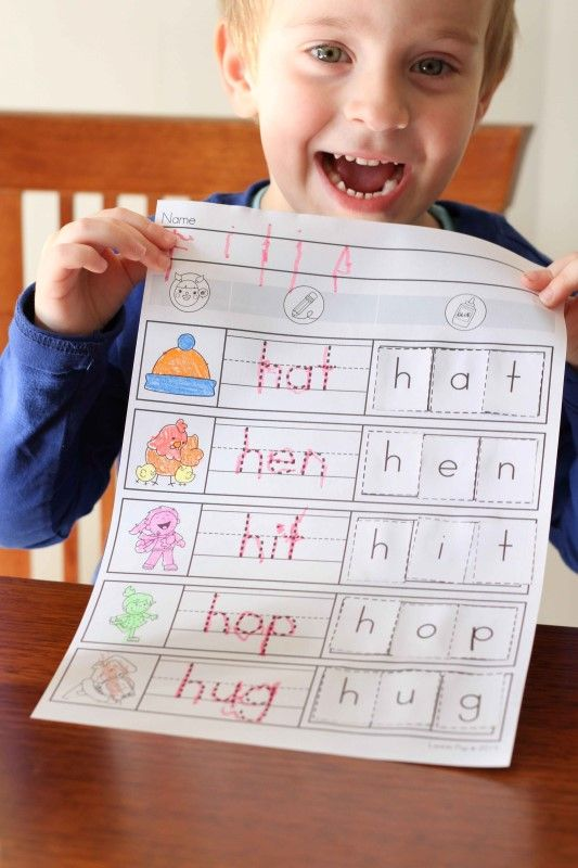 Beginning Letter H CVC cut and paste worksheet. Such a fun and hands-on activity for beginning readers! (Includes link to FREE printable)