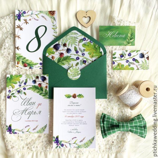 Купить Акварельные свадебные зеленые приглашения Лесная сказка, стиль ботаник - зеленый, пригласительный, приглашение