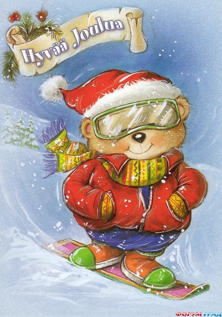 Фото детские новогодние открытки