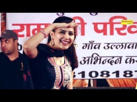 Teri Aakhya Ka Yo Kajal 3d Audio Song Superhit Sapna Song Virtual 3d Bass Boosted Audio Youtube Songs Audio Songs Dance Video Song