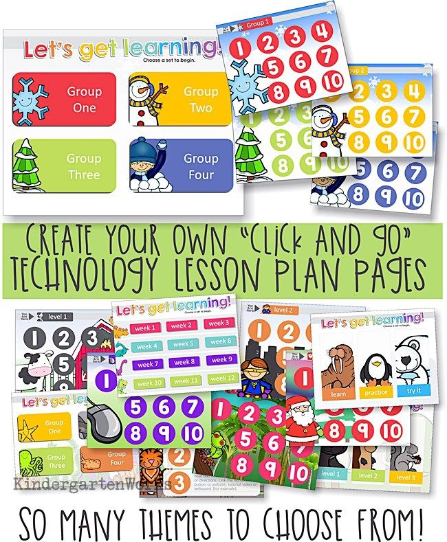 13 Easy to Use K-2 Technology  Simple Computer Lesson Plan Templates: KindergartenWorks