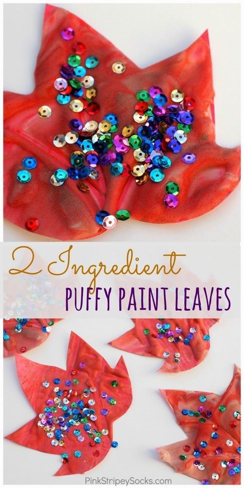Make homemade puffy paint leaves for a fun fall craft