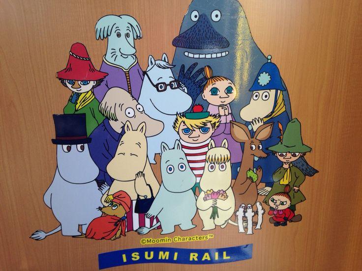 Isumi railway characters