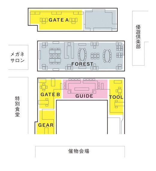 日本橋三越本店本館7階フロアマップ