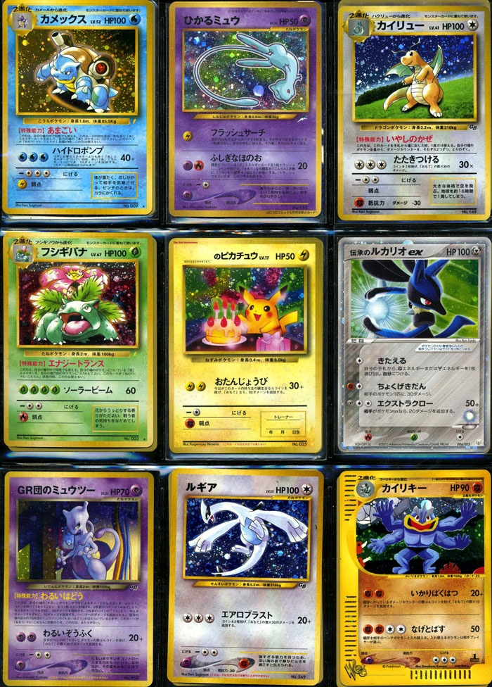 How to Find Rare Japanese Pokemon Cards