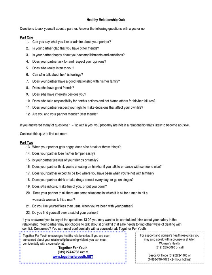 Dating quiz questions