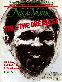 Muhammad Ali, Leon Spinks, and the Battle of New Orleans -- New York Magazine