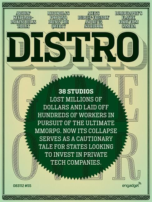 Distro (US)