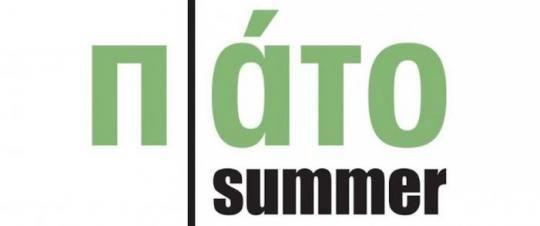 Άσπρο Πίατο summer http://goout.gr/restaurant/aspro-piato