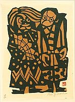Yoshitoshi Mori 1898-1992 - Kabuki