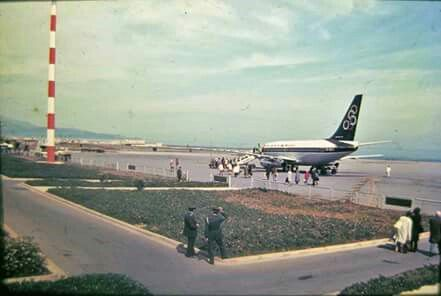 Heraklion airport  Greece  About 1970  Olympic airways 1957- 2007