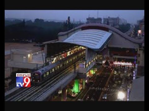 Bengaluru: Namma Metro To Run Till 2am on Christmas and New Year