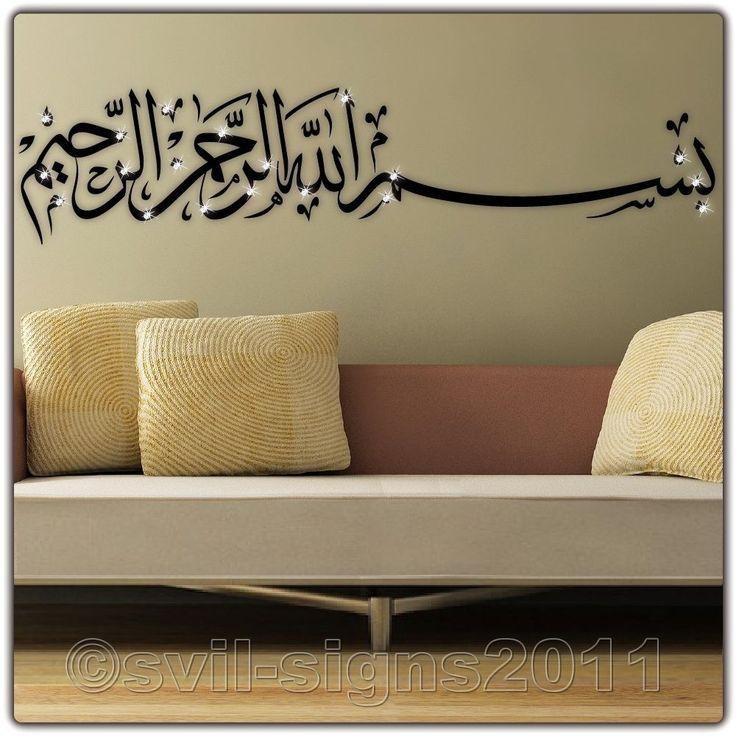 Islamic Muslim CRYSTAL art, Islamic Calligraphy (Bismillah) Wall sticker kit8