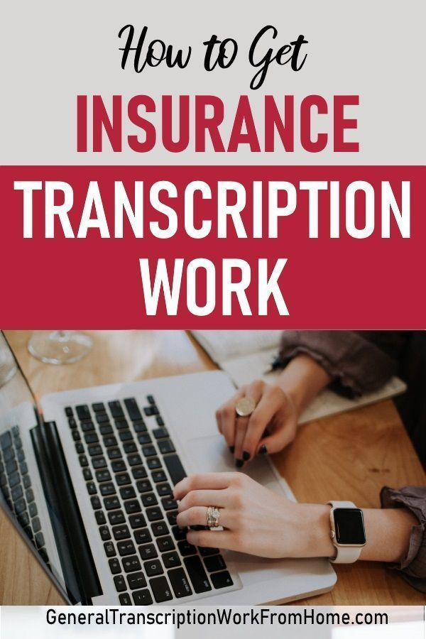 How To Get Insurance Transcription Work From Home Work From Home